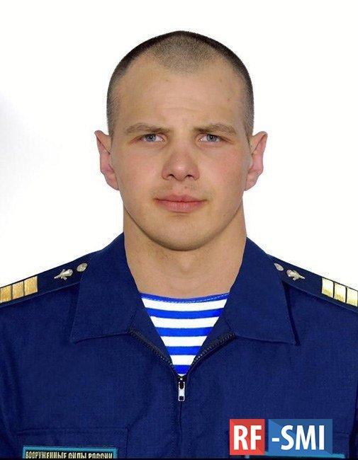 В Сирии в канун Нового года погиб сержант-контрактник М.Плетнев