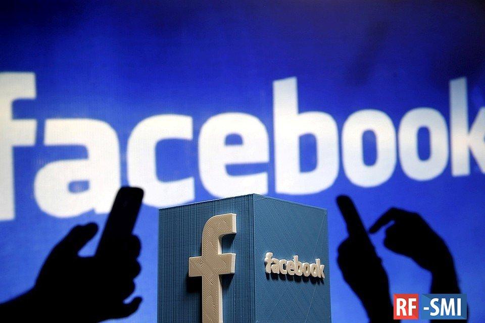 Facebook оштрафовали на $4 млн в Венгрии