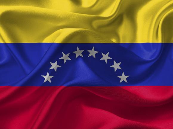 В Минобороны предостерегли США от военной операции в Венесуэле