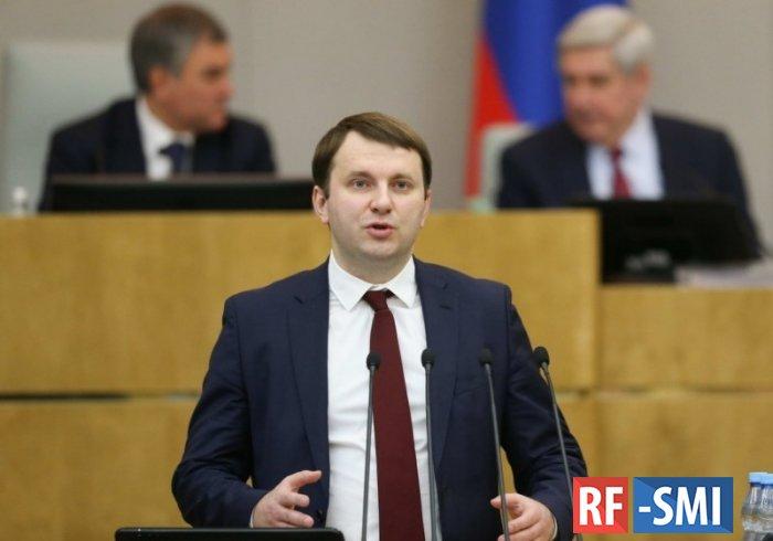 В России фиксируется слабый потребительский спрос