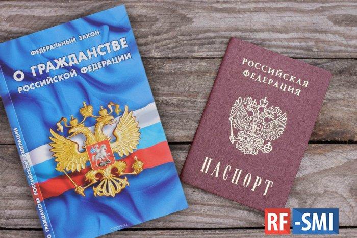 Сколько иностранцев получили гражданство России за последние 5 лет?