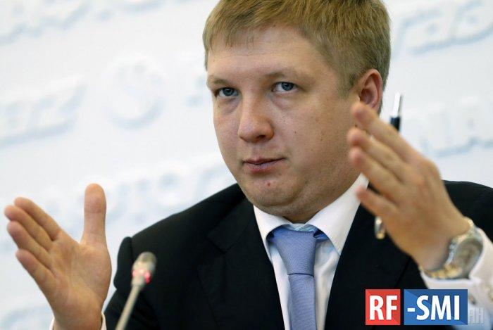 Коболев заявил, что у Нафтогаза нет денег на закачку газа