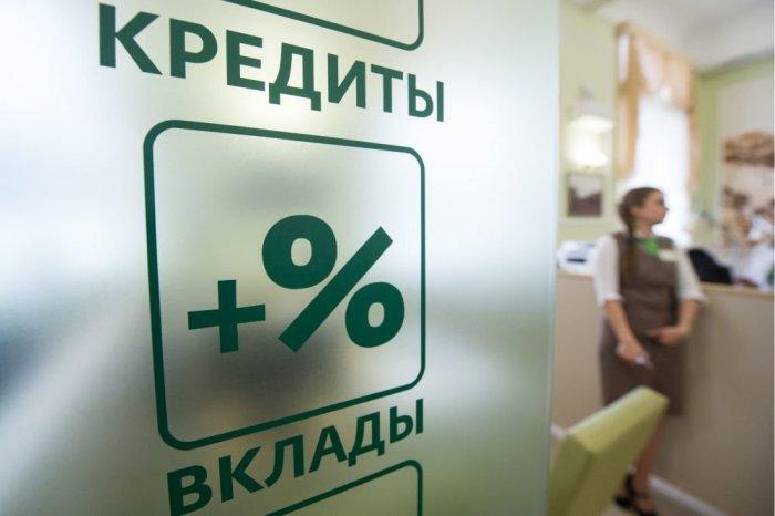 Рефинансирование кредитов движется к кризису