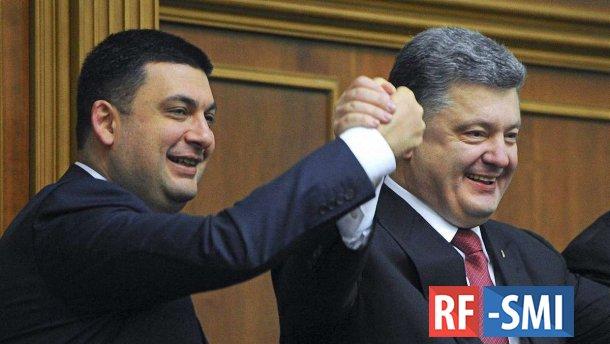 Порошенко с Гройсманом вынесли Украине приговор