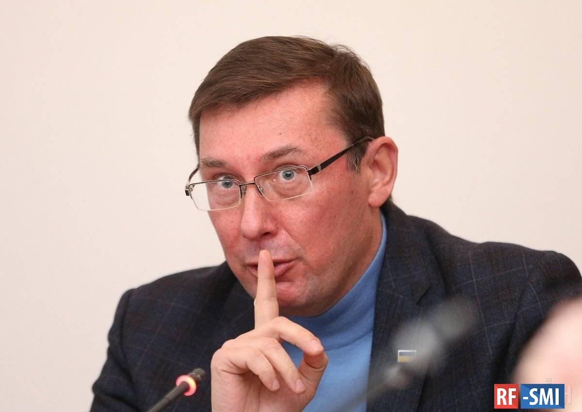 Генпрокурор Украины отказался покинуть пост по требованию Зеленского