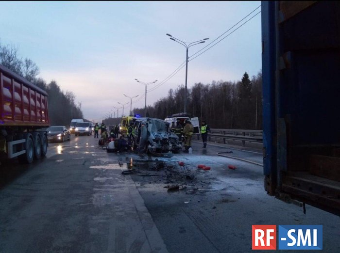 Авария на трассе М-4. Шестеро погибших и восемь раненых