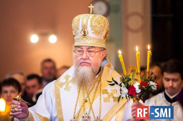 Польская православная церковь не признала украинскую автокефалию