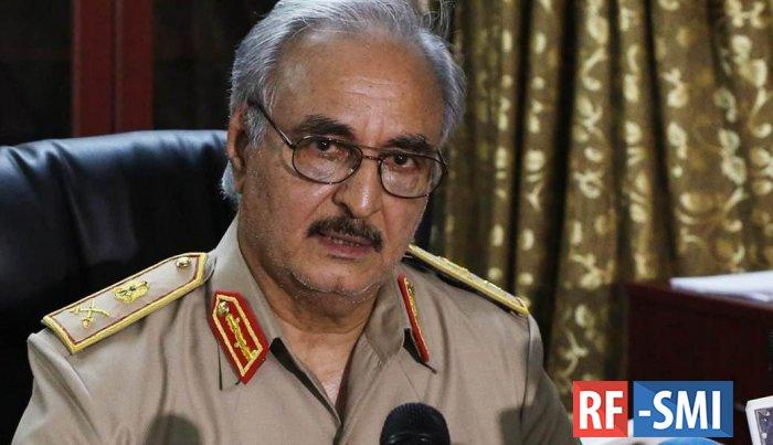 Хафтар покинул Москву без подписания соглашения о перемирии