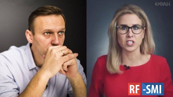 Навальный и Соболь покрывают преступную деятельность  своих сторонников