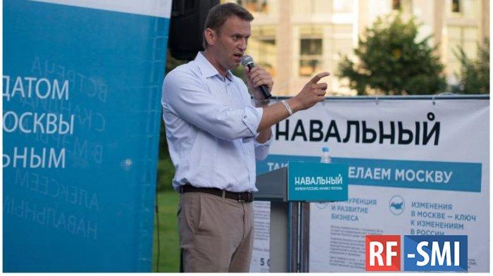 Есть что скрывать: сотрудники фонда Навального боятся общаться с журналистами