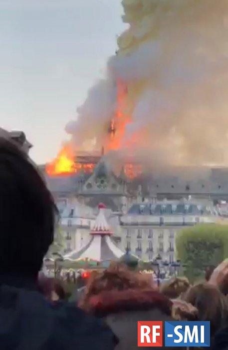 Представитель Нотр-Дам-де-Пари признал почти полное уничтожение здания