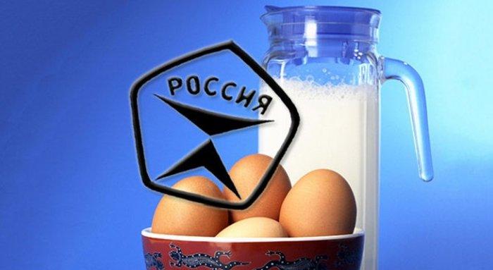 За 5 лет Россия добилась продовольственного импортозамещения