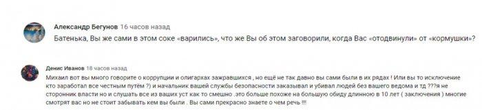 «Демократ» Ходорковский выступил в защиту коррупционеров