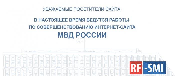 Назначен или нет ВРИО Министра МВД Ингушетии?