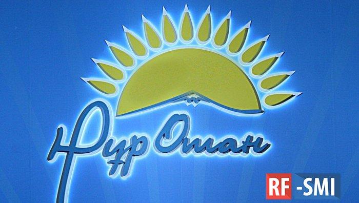 Завтра «Nur Otan» назовет своего кандидата на выборах в Казахстане