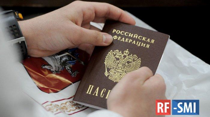 Стало известно, сколько украинцев получили гражданство РФ с начала текущего года