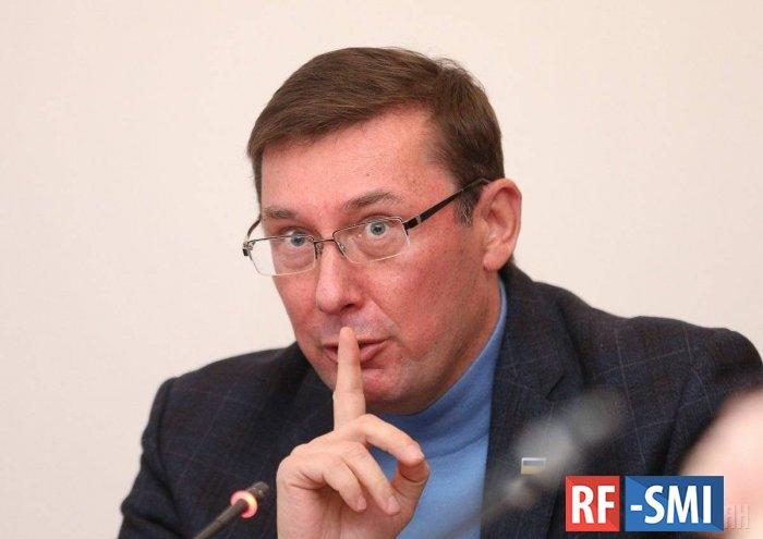 Генеральный прокурор Украины Луценко распродает недвижимость