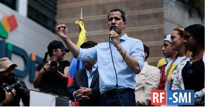 Гуайдо заявил о готовности к диалогу с Мадуро и сотрудничеству с Россией
