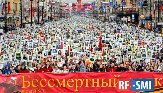 «Голос Америки» пытается растоптать память о великой победе русского народа