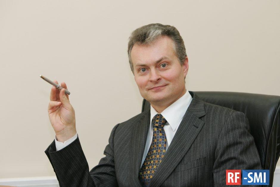 Гитанас Науседа - новый президент Литвы