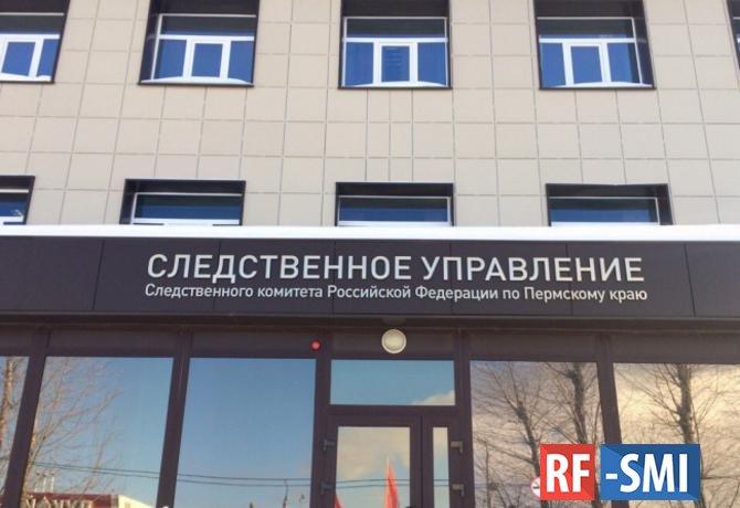 В Прикамье следователь СКР покончил жизнь самоубийством