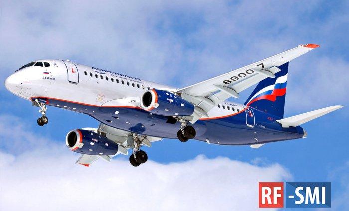 Магаданские пенсионеры смогут бесплатно летать в Москву и обратно