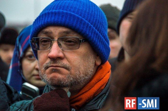 Депутат-планокур Резник может лишиться должности из-за махинаций своей жены