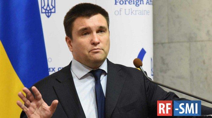 Климкин подал заявление об отставке и собирается в Курск к родителям