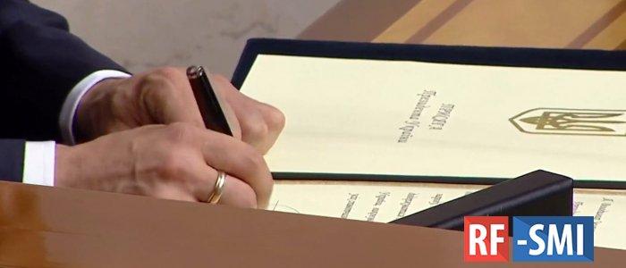 В Раде стартовала церемония инаугурации Зеленского