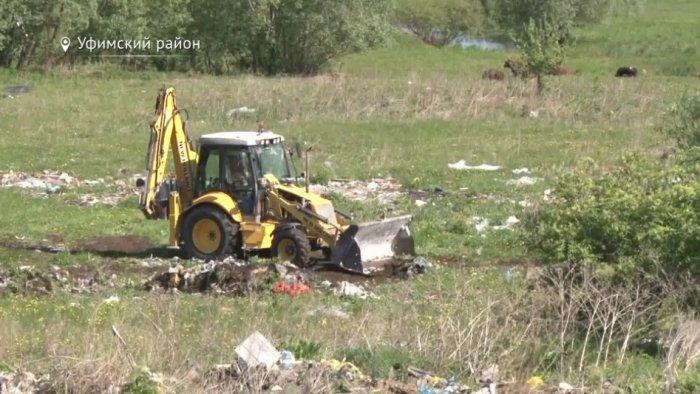 В Башкирии из-за стихийной свалки тысячи людей могут остаться без чистой воды