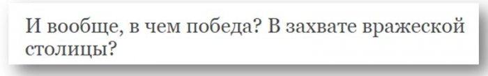 «Новая газета» объявила виновником начала Великой Отечественной войны Советский Союз