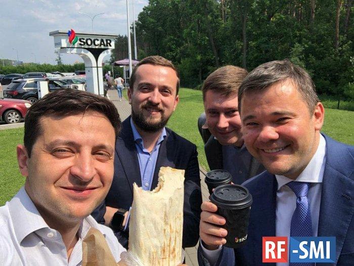 Зеленский поел шаурмы и прорекламировал Азербайджанскую госкомпанию SOKAR
