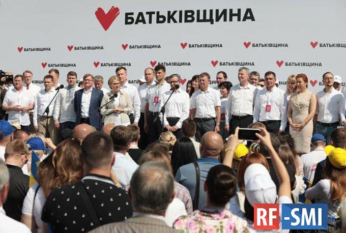 """Первая пятерка  партии """"Батькивщина"""" Юлии Порошенко"""