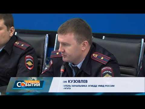 Замглавы ГИБДД Сургута и автор фразы о президенте отстранен от работы на время проверки