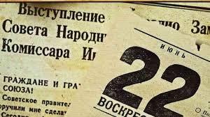 День памяти и скорби: в России проходят траурные церемонии