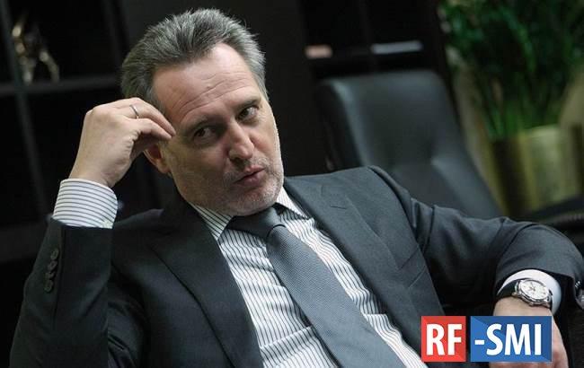 Дмитрий Фирташ по запросу минюста будет экстрадирован в США.