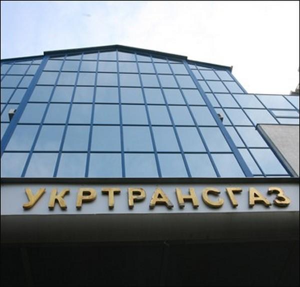 «Укртрансгаз» грозится прекратить транзит газа в Европу...