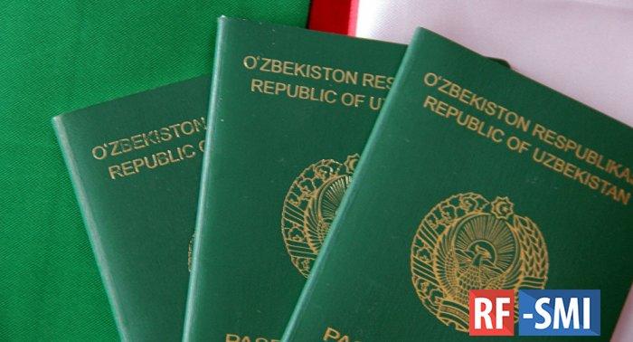 В Стамбуле нашли труп женщины с тремя узбекскими паспортами