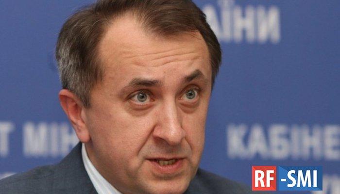 Киеву предстоит выплатить $3 млрд по кредитам МВФ в 2020-2021 годах