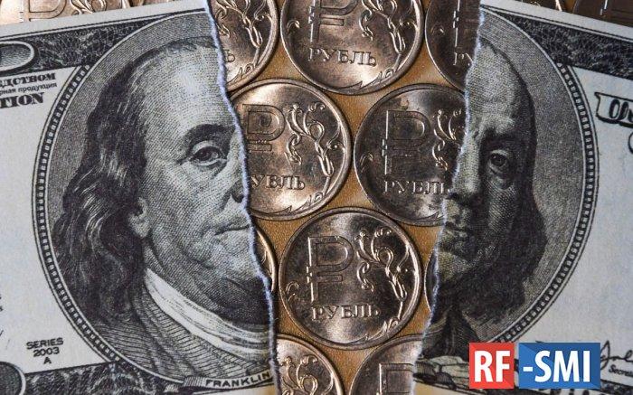 Позиции доллара в мире слабеют перед евро как платежным инструментом