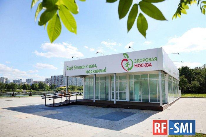 Восемь новых павильонов «Здоровая Москва» открылись в городских парках.