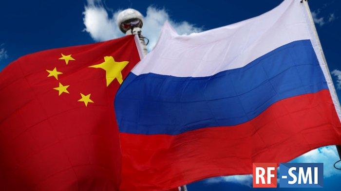 Эксперт: Россия и Китай работают над созданием нового миропорядка