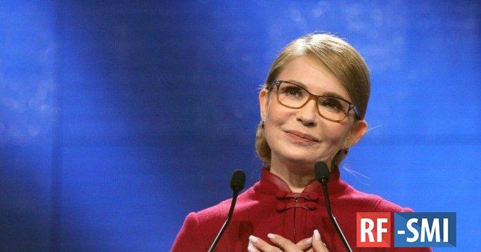 Тимошенко - новый премьер-министр Украины ?