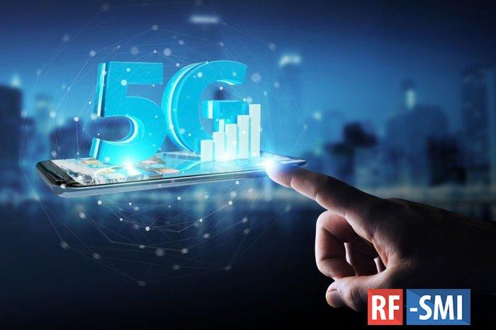 Сети 5G в России столкнулись с интересами спецслужб по частотам