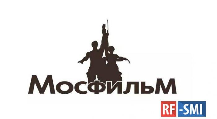 Счетная палата нашла у «Мосфильма» арендный договор в несуществующей валюте