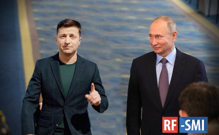 Зеленский вознамерился встретиться с Путиным.....Посмотрим.....