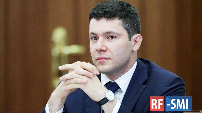 Калининградская область первой в стране вводит новогодний локдаун