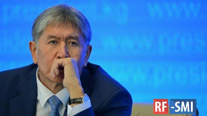 В Киргизии экс-президент Атамбаев не признает новую власть в стране
