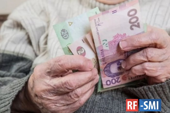 Украинцев ожидает повышение пенсий