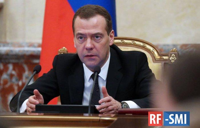 Дмитрий Медведев сообщил об увеличении помощи малообеспеченным семьям